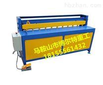 1米電動剪板機