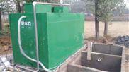 沈阳医院一体化污水处理设备