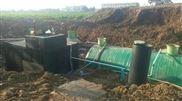 镇江医院一体化污水处理设备厂家