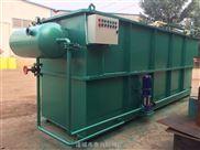 直销煤矿污水处理设备