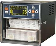 昌辰CHR12R系列有纸温度记录仪器