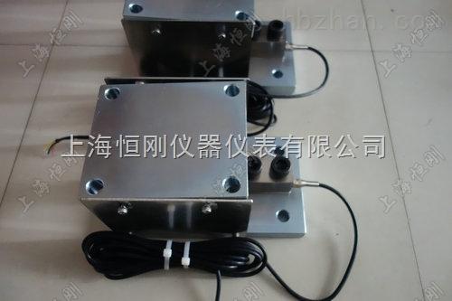 动载称重传感器模块