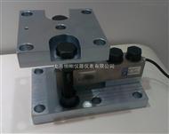 佛山料斗称重传感器模块 自动重量称重模块