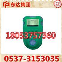 CY30便攜式氧氣測定儀氣體檢測儀