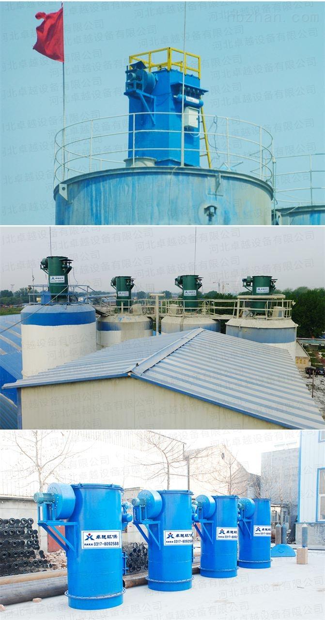 各种型号 厂家直销仓顶除尘器除尘效率高技术先进河北