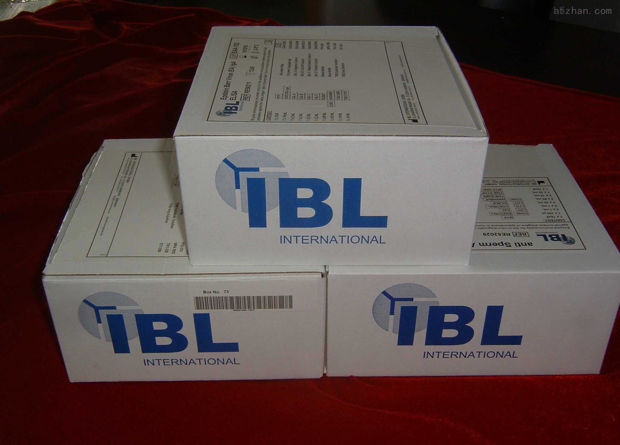 ELISA试剂盒小白蛋白(PVALB)