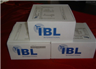 ELISA试剂盒半胱氨酸蛋白酶抑制剂/胱抑素C(Cys-C)