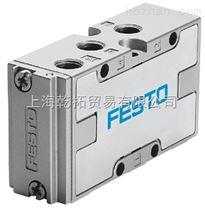德國FESTO兩位五通閥,VL-5-1/8-B 31000單控氣控閥2000係列