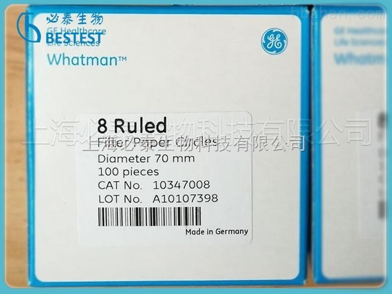 GE Whatman沃特曼8 Ruled 湿强定性方形滤纸