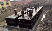 丹东埋地式污水处理设备价位