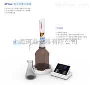 大龍dFlow電子頂置分液器(瓶口分液器)