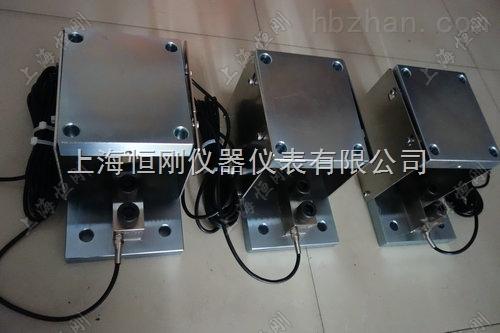 防爆柱式称重传感器模块