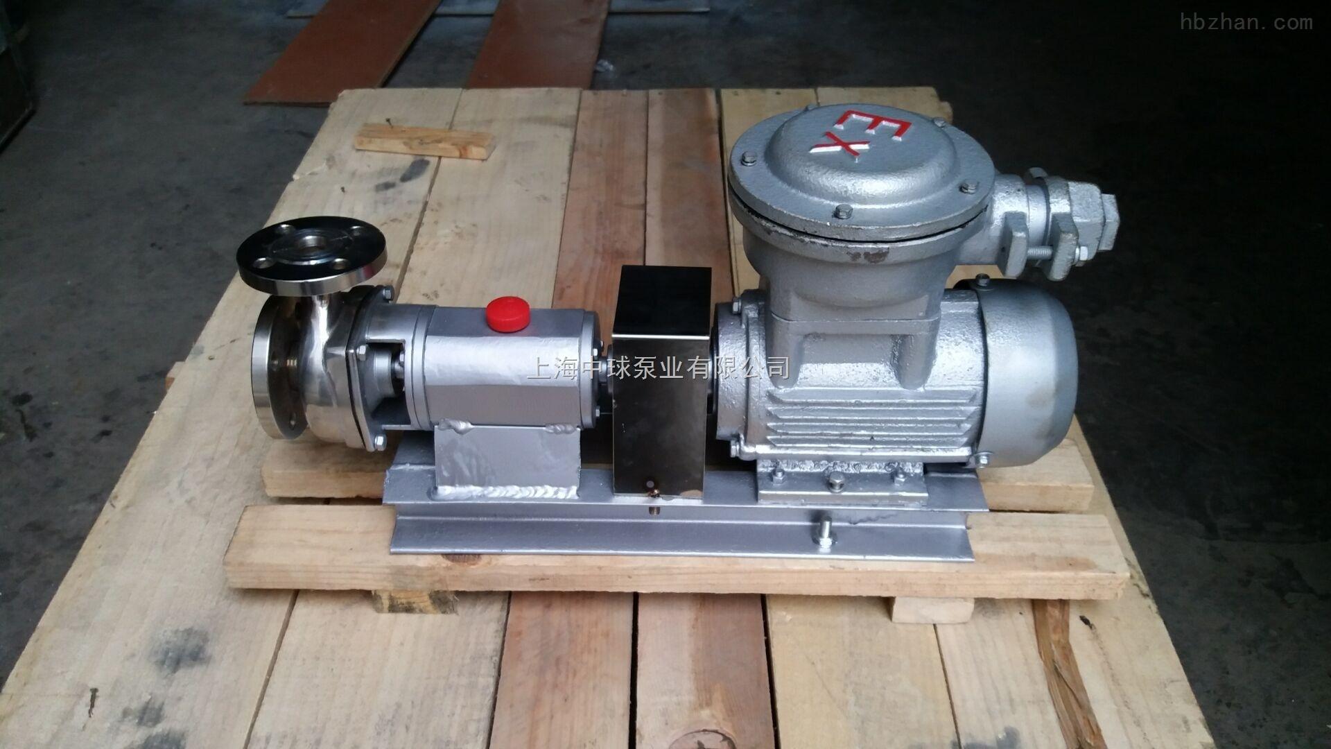 托架式不锈钢耐腐蚀离心泵