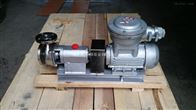 HB托架式不锈钢耐腐蚀离心泵