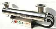 流動過濾淨水器純水機專用304不繡鋼紫外線水處理消毒殺菌器