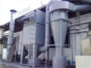 锅炉脉冲除尘器网站生产厂家质量好