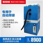 上海结构件焊接烟尘净化器