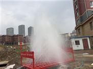 武汉工程车辆洗轮机