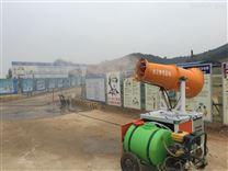 武汉地区雾炮机