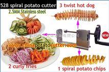 薯塔調料刀 旋轉螺旋薯片機手搖 商用土豆切片機 燃氣油炸鍋