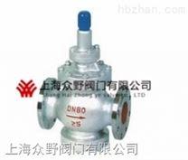 不鏽鋼蒸汽減壓閥報價