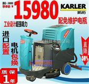 工厂全自动驾驶式洗地车商场物业超市拖地机仓储工业用洗地机