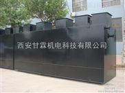 成都電鍍污水處理設備專業廠家