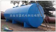 陕西城镇污水处理设备设计