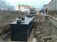 陕西乡镇医院污水处理设备