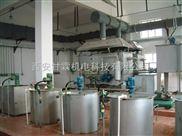 物化法电镀废水处理设备安装