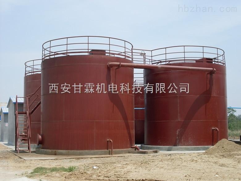 电镀废水处理流程
