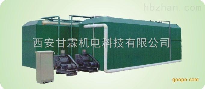 电镀废水处理费用