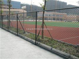 组装足球场围网