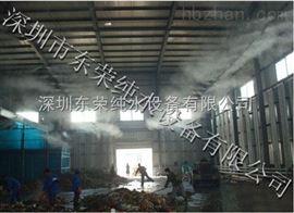 垃圾焚烧场除臭系统