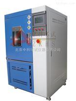 QL-010大型臭氧老化試驗箱