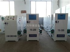 YX厂家生产直销 次氯酸钠发生器 高效 成本低