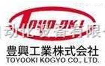 豐興TOYOOKI電磁溢流閥AD-SL223-302D