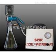 玻璃杯式溶剂过滤器/全玻璃微孔滤膜过滤器wi439