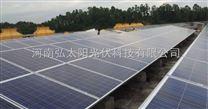 厂房屋顶光伏发电系统-弘太阳-河南省内地区都可安装