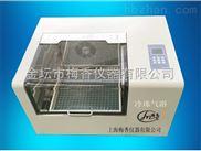 高端制冷型气浴恒温振荡器