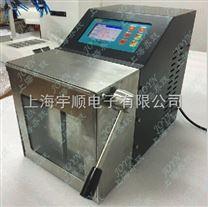 可程序編程拍打式均質器河南鄭州廠家