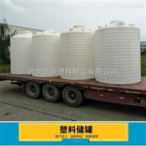 10吨化工塑料储罐