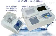 ML-2000S型智能COD检测仪