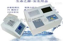 ML-2000S型智能COD檢測儀