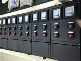 FZC-G三防操作箱铸铝/工程塑料