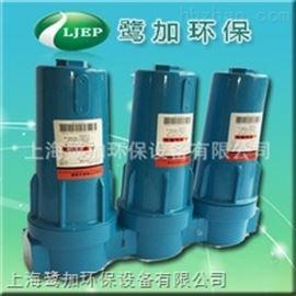上海压缩空气气水分离器