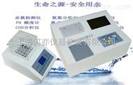 ML-3000S实验室COD氨氮测量仪