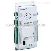 液晶显示直流电源综合监控模块/直流屏系统用电池组充放电管理