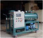 移動加熱式輕便濾油機(適合寒冷天氣和齒輪油AG8亚游)