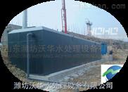 乡镇医院污水处理设备技术指导